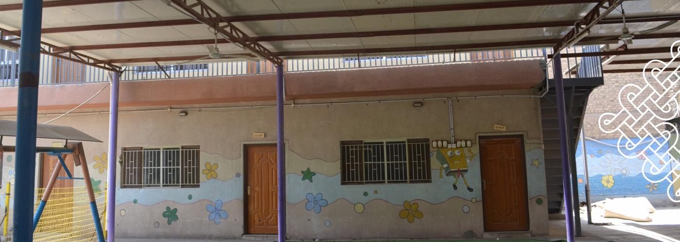 Une école pour Bassorah