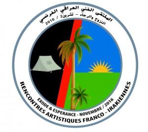 Logo de l'exposition du 8 novembre à Erbil : Exode et espérance