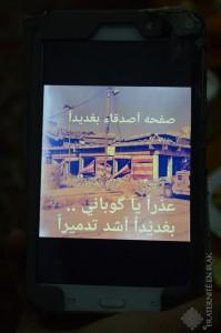maison_de_shirine_salam