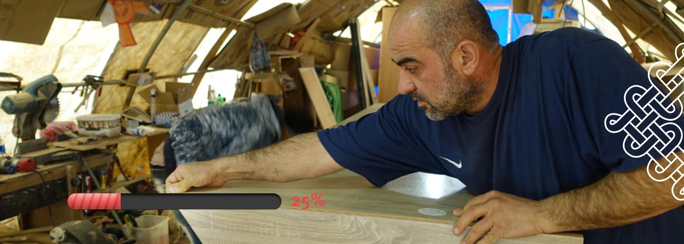 Des outils pour les artisans