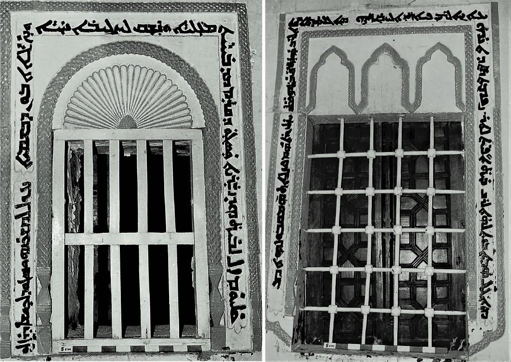 Fig. 10 Fenetres du sanctuaire