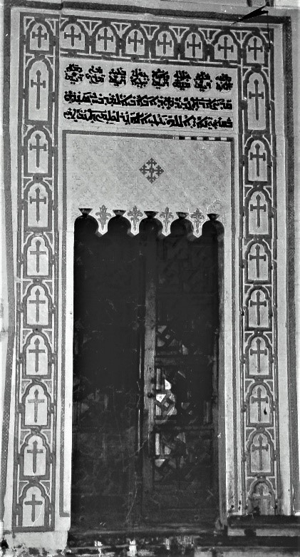 Fig. 11 Porte du diaconicon