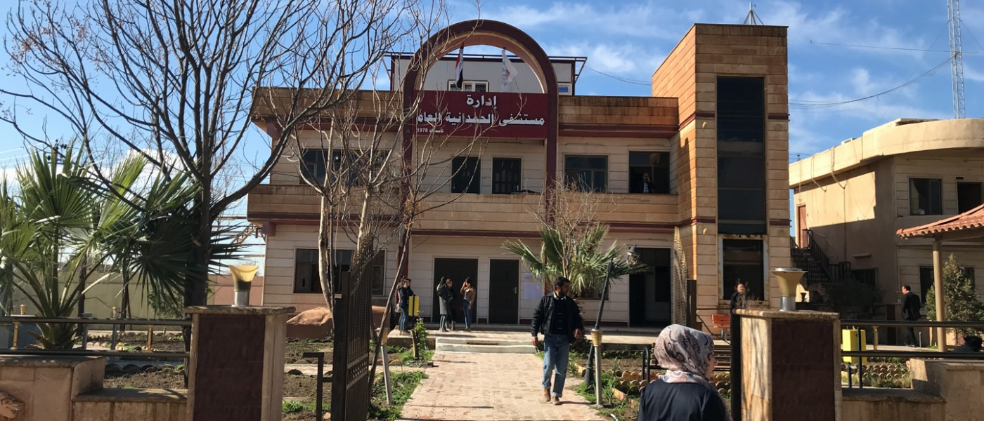 Fraternity in Iraq supports Qaraqosh Hospital Surgery Unit