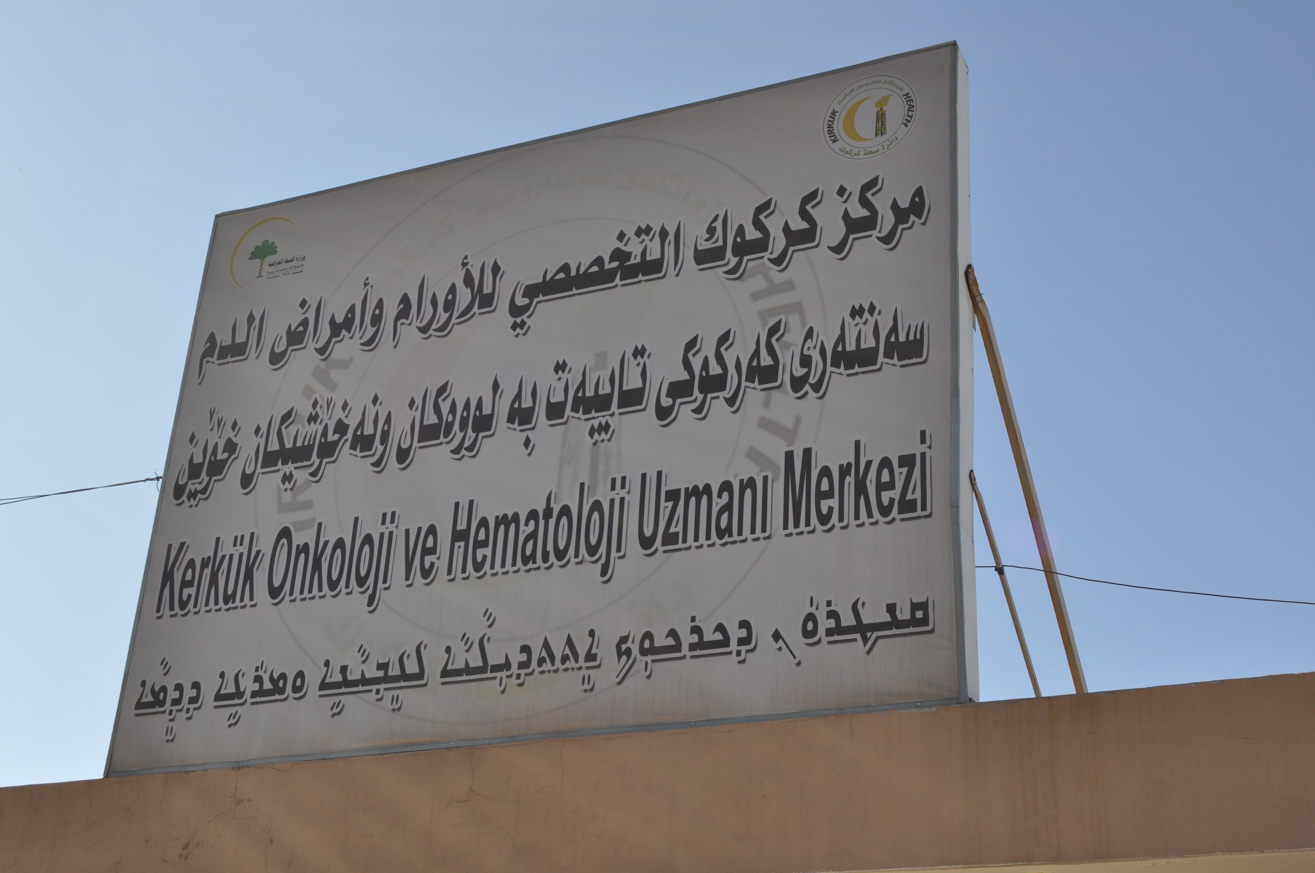 L'appareil de mammographie de l'hôpital de Kirkouk financé par Fraternité en Irak est mis en service !
